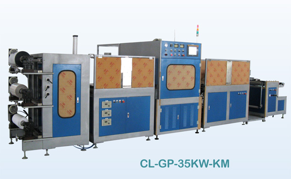 Microcomputer Fully Automatic High-frequency Welding Machine (producing reflective material products)