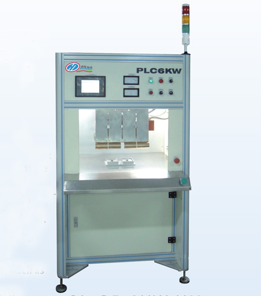 Microcomputer High Frequency Welding Machine